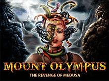 Игровые автоматы Mount Olympus Revenge of Medusa