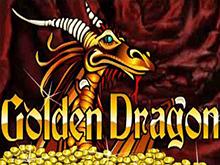 Играть онлайн в Золотого Дракона с бонусом за депозит