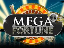 Игровой аппарат Мега Удача – играйте уже сейчас