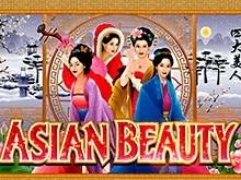 Азиатская Красота в онлайн казино